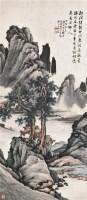 山水 立轴 设色纸本 - 李上达 - 中国书画(一) - 2007年秋季艺术品拍卖会 -收藏网