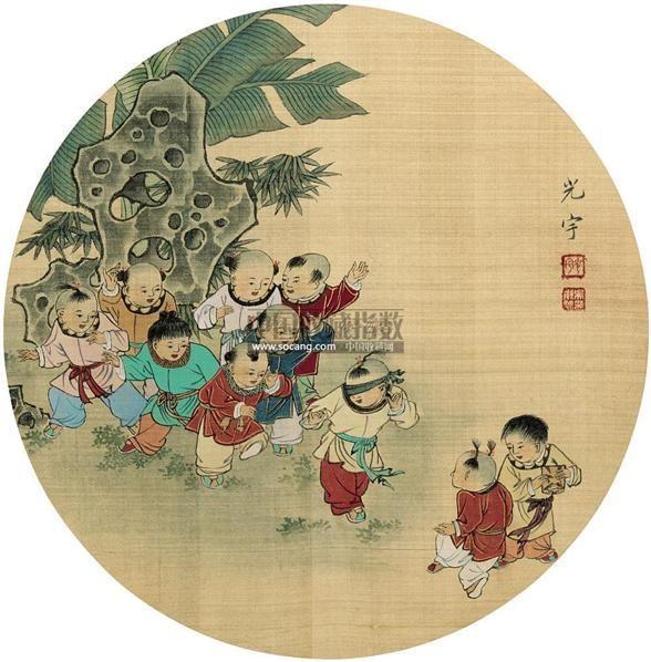 童趣 镜片 绢本 - 117439 - 扇画小品专题 - 庆二周年秋季拍卖会 -收藏网