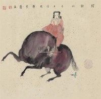 踏歌行 镜框 设色纸本 - 129875 - 名家作品二 - 2011广州艺术博览会夏季名家作品拍卖会 -收藏网