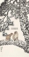 松猴图 镜片 - 117202 - 中国书画 - 2011年春季艺术品拍卖会 -收藏网