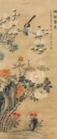 满园春色 镜片 纸本 - 139832 - 名家专场二 - 第八期民间收藏书画拍卖会 -收藏网