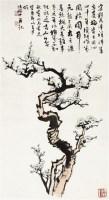 梅花 镜心 设色纸本 - 116006 - 四海撷珍·文物商店旧藏中国书画专场 - 首届艺术品拍卖会 -收藏网