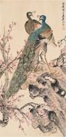 孔雀红梅图 立轴 设色绢本 - 吴寿谷 - 中国书画(二) - 2006年秋季拍卖会 -收藏网