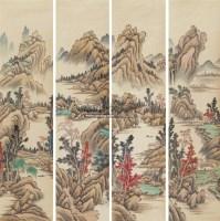 山水 四屏 纸本设色 -  - 中国书画 - 2011春季艺术品拍卖会 -收藏网