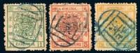 ○1883年大龙厚纸毛齿邮票三枚全 -  - 邮品 - 2006年秋季拍卖会 -收藏网