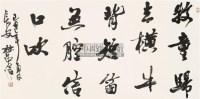 书法 镜框 - 5596 - 中国书画 - 2011年春季艺术品拍卖会 -收藏网