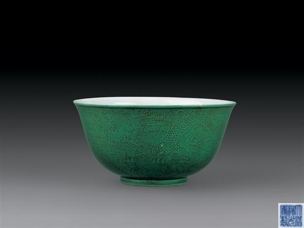 绿釉暗刻龙纹碗 -  - 瓷器杂项 - 2007迎新艺术品拍卖会 -中国收藏网