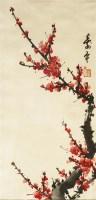 董寿平梅花 -  - 书画文字 - 2007迎春艺术精品拍卖会 -中国收藏网