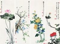 花卉 四屏 设色纸本 -  - 中国书画专场 - 2008年迎春艺术品拍卖会 -收藏网