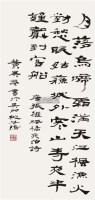 书法 立轴 水墨纸本 - 154897 - 中国书画(一) - 2011年夏季拍卖会 -收藏网