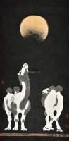 大漠孤烟直 镜心 设色纸本 - 9394 - 当代中国画名家专场 - 2011秋季艺术品拍卖会 -收藏网