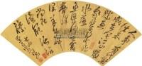 草书 扇面 水墨金笺 - 傅山 - 中国书画(一) - 2011春季拍卖会 -收藏网