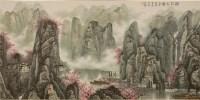 白雪石漓江之春 - 8623 - 雅纸藏中国现当代书画 - 2007首届秋季艺术品拍卖会 -收藏网