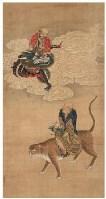 罗汉 立轴 设色绢本 - 丁观鹏 - 中国书画(古代)专场 - 2007春季拍卖会 -收藏网