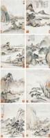 山水 册页 (八开) 设色纸本 - 程嘉燧 - 中国古代书画 - 2007年秋季大型艺术品拍卖会 -收藏网