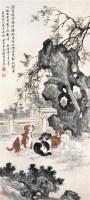 花下吠新晴 立轴 设色纸本 - 10833 - 中国书画(二) - 2006迎春首届大型艺术品拍卖会 -中国收藏网