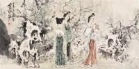 苗再新 又是一年梨花春 - 苗再新 - 中国书画 - 2007春季中国书画名家精品拍卖会 -收藏网