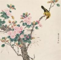 花鸟 立轴 - 128543 - 中国书画 - 2011金色时光文物艺术品专场拍卖会 -收藏网