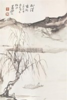 黑伯龙 乙丑(1985)年作 柳溪垂钓 立轴 纸本设色 - 黑伯龙 - 中国书画 - 2006年秋(十周年)拍卖会 -收藏网