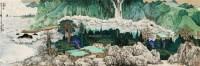 春潮图 镜片 设色纸本 - 127694 - 江南新韵——江苏当代实力派画家专场 - 2011年首届大型艺术品拍卖会 -收藏网