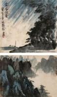 王克文山水双挖  - 胡振郎 - 近现代书画专场 - 2008年春季大型艺术品拍卖会 -收藏网