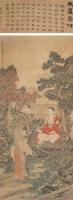 无量寿佛 立轴 设色绢本 - 禹之鼎 - 迎春艺术品专场(一) - 2007迎春艺术品专场拍卖会 -收藏网