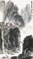山水 立轴 纸本 - 阳太阳 - 名家翰墨专场 - 2011秋季拍卖会 -收藏网
