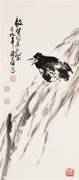 卢坤峰 鸣 - 卢坤峰 - 中国书画 - 2007春季中国书画名家精品拍卖会 -收藏网