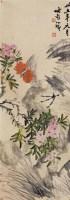 張書旂花鳥 -  - 现当代书画名家专场 - 2008秋季艺术品拍卖会 -中国收藏网