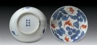 青花矾红云蝠纹盘 (一对) -  - 中国瓷器 杂项 玉器 - 2008秋季拍卖会 -收藏网