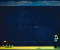 刘野 1998年作 海之蓝 - 刘野 - 亚洲当代艺术 - 2007春季艺术品拍卖会 -收藏网