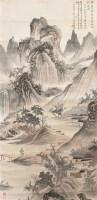 山水 立轴 设色绢本 - 金城 - 书画杂件 - 2007迎春文物艺术品拍卖会 -收藏网