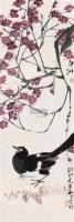 花鸟 - 116087 - 中国书画二 - 2010春季大型艺术品拍卖会 -收藏网