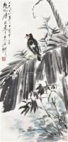 芭蕉小鸟 立轴 设色纸本 - 117343 - 中国书画二 - 2011春季艺术品拍卖会 -收藏网