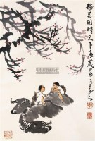梅花开时天下春 立轴 - 李可染 - 中国书画 - 2011年春季艺术品拍卖会 -中国收藏网
