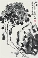 秋菊 - 刘文西 - 当代艺术名家作品 - 2009春季文化艺术品拍卖会 -收藏网