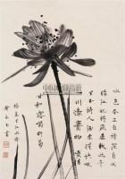 荷花 立轴 水墨纸本 - 116723 - 中国书画专场 - 2008第三季艺术品拍卖会 -收藏网