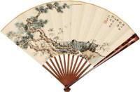 山水 成扇 设色纸本 - 16320 - 中国书画 - 中国书画及艺术品拍卖会 -收藏网