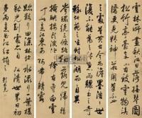 书法 四屏 纸本 - 郭尚先 - 中国书画专场 - 2010春季大型艺术品拍卖会 -收藏网