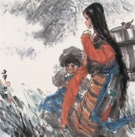 汲水路上 立轴 设色纸本 - 124317 - 中国近现代书画 - 2006冬季拍卖会 -收藏网