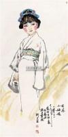 人物 立轴 纸本 - 115997 - 中国书画(一) - 庆二周年秋季拍卖会 -收藏网
