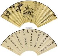 花卉 书法 镜片 扇面 设色金笺 - 116070 - 中国名家书画 - 2011秋季中国名家书画拍卖会 -收藏网