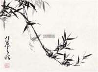 竹 镜心 水墨纸本 - 1531 - 中国书画专场 - 2011秋季拍卖会 -中国收藏网