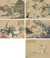 山水 立轴 设色纸本 -  - 海上旧梦(四) - 2010年春季艺术品拍卖会 -中国收藏网