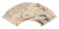 丙子(1696年)作 柴门徒倚图 扇面 水墨纸本 - 65310 - 中国古代书画 - 2006秋季拍卖会 -收藏网