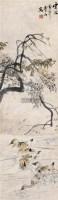 紫绶金章 立轴 设色纸本 - 118901 - 中国书画(二) - 2006迎春首届大型艺术品拍卖会 -收藏网