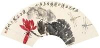 荷花蝴蝶 扇面 设色纸本 - 齐白石 - 中国书画(二) - 五周年秋季拍卖会 -收藏网