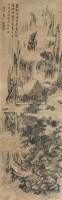山水 立轴 纸本 - 1305 - 中国书画 - 2011年春季书画精品拍卖会 -中国收藏网