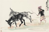 赶驴图 镜片 设色纸本 - 7693 - 中国书画(一) - 2011年秋季艺术品拍卖会 -收藏网