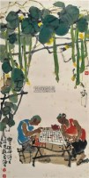 乐在其中 镜片 - 马海方 - 中国书画 - 2011春季拍卖会 -收藏网